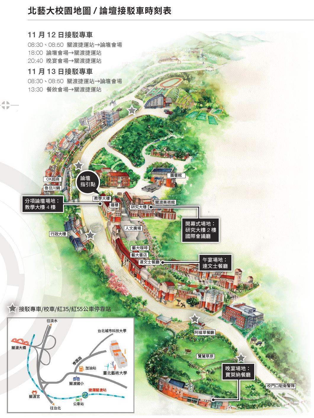 tnua-map