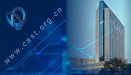 中國科學技術協會