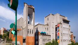 臺北藝術大學